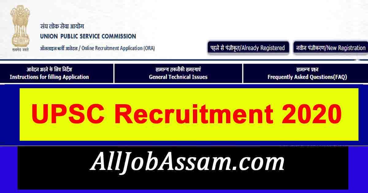 UPSC Recruitment 2020