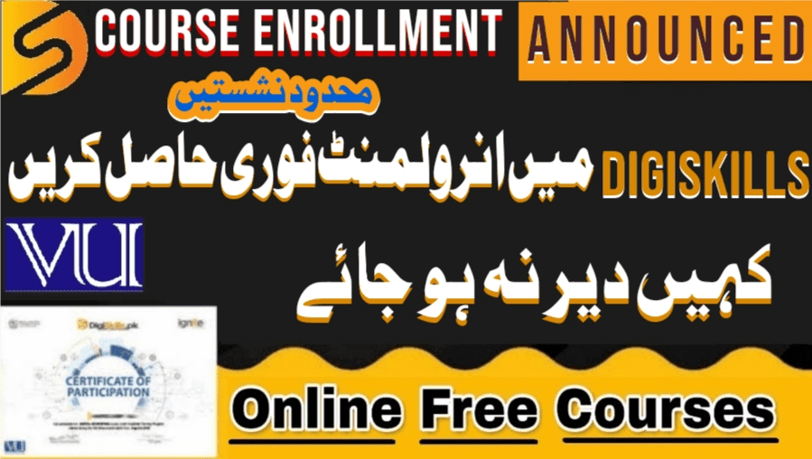 DigiSkills Enrollment Start