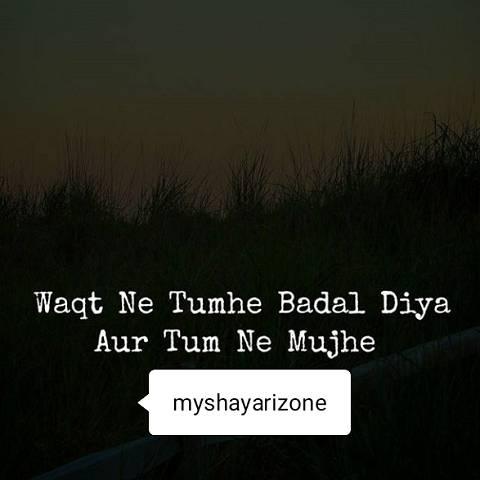 Very Sad Dard Bhari Shayari Image Pic