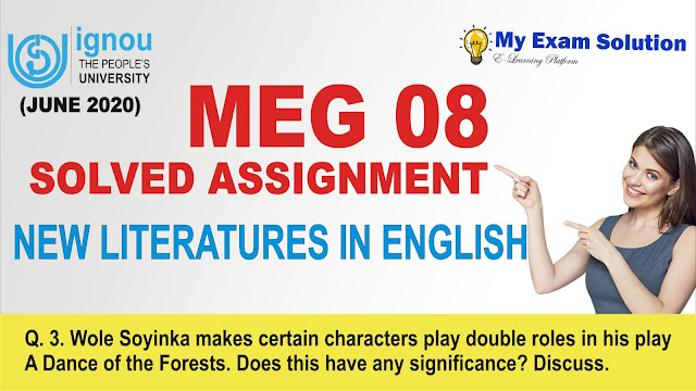 meg 08, meg assignment, meg free solved assignment