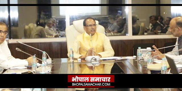 मध्य प्रदेश के 39 जिलों में लॉक-डाउन, शिवराज सिंह ने 3 महीने की तैयारी को कहा   MP NEWS