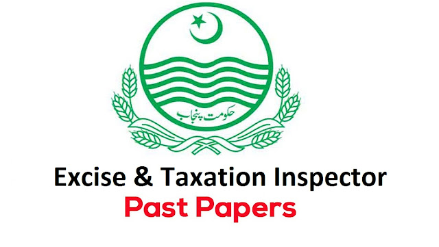 PPSC Past Papers 2019
