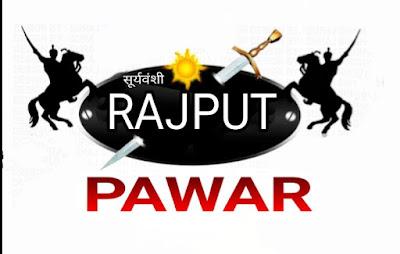 Rajput instagram bio (2020best&Latest) - Attitude | Rajput swag | Cool