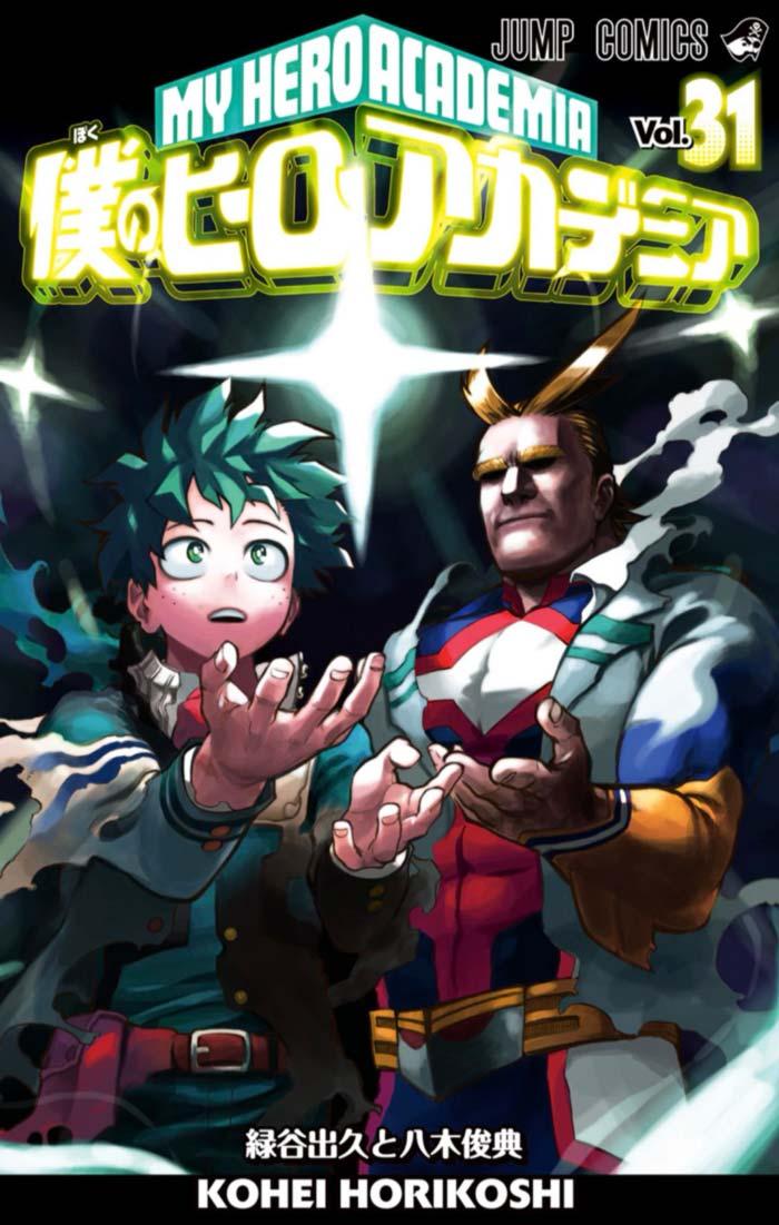 My Hero Academia (Boku no Hero Academia) vol. 31 manga - Kohei Horikoshi