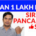 Lazypay |Get Instant Loan Upto 1lakh Only Using Pancard