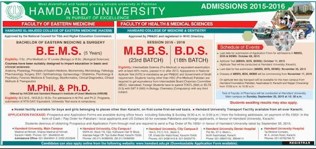 HAMDARD MEDICAL COLLEGE LIST OF SELECTED CANDIDATES FOR INTERVIEW