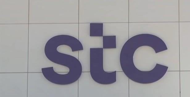احدث عروض Stc للاجهزة الذكية في السعودية