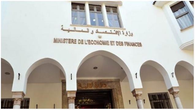وزارة المالية: ارتفاع عجز الميزانية إلى 42.8 مليار درهم نهاية شتنبر