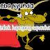 Rebo Nyunda: Ambek Kapegung saparakanca