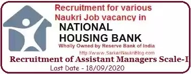 National Housing Bank Assistant Manager Recruitment 2020