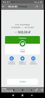 скрин получения денег в МММ-2011