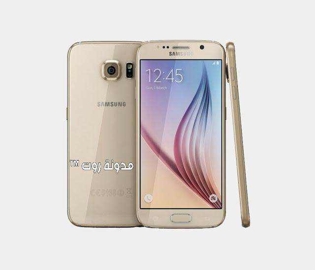 روت جالكسي اس 6 Galaxy SM-G920F Root