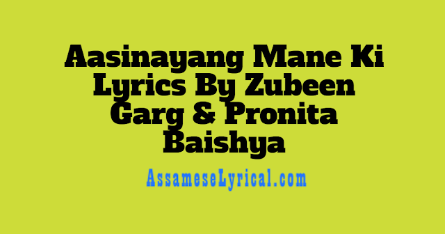 Aasinayang Mane Ki Lyrics