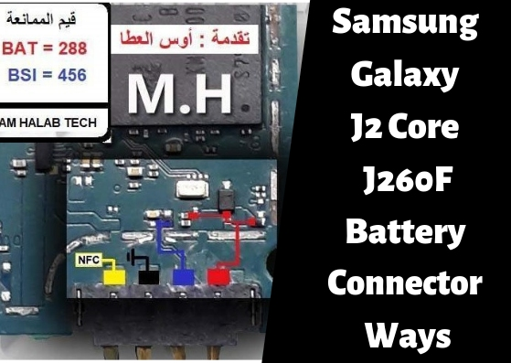 Samsung Galaxy J2 Core J260F Battery Connector Ways - Soft