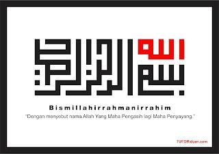 Kaligrafi Kufi Musattar Free CDR & PSD