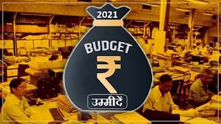 Budget Session: 2021 live