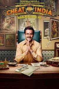Download Why Cheat India (2019) Hindi Movie 720p HDRip 850MB