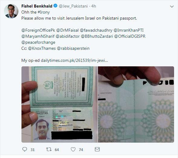Pakistani Jewish Man Seeking to Visit Israel on Pakistani Passport