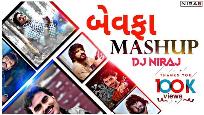 Bewafa Mashup chill out Mix - DJ NIRAJ