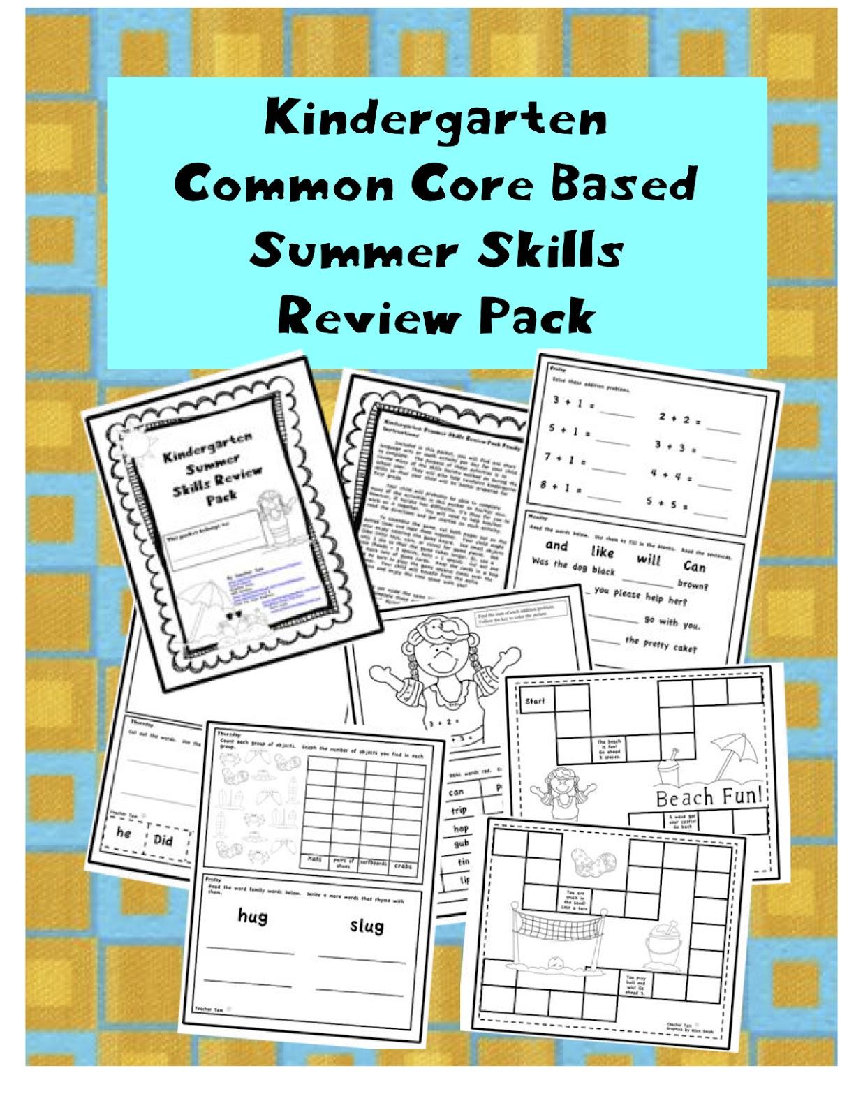 Teacher Tam S Educational Adventures Kindergarten Common Core Based Summer Skills Review Packet
