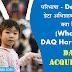 परिभाषा - डेटा अधिग्रहण हार्डवेयर (DAQ Hardware) क्या है? हिंदी में