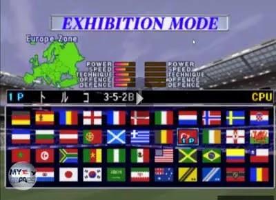 تحميل لعبة الكورة اليابانية بلاي ستيشن 1 مضغوطة للكمبيوتر والاندرويد