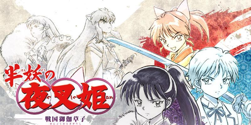 Yashahime: Princess Half-Demon, Rilis Trailer dan Perkenalkan Karakter