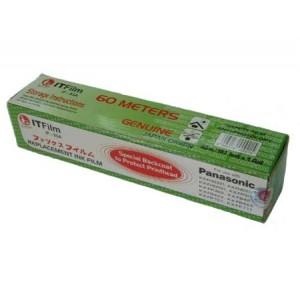 jual karbon film fax panasonic kx-fp701 denpasar bali