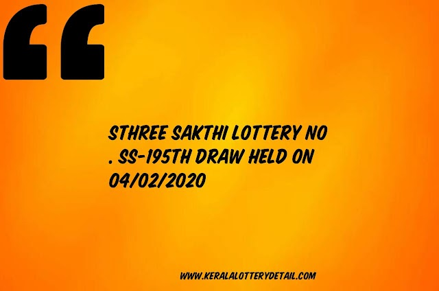 Sthree Sakthi LOTTERY NO. SS-195th DRAW held on 04/02/2020