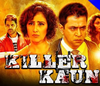 Killer Kaun