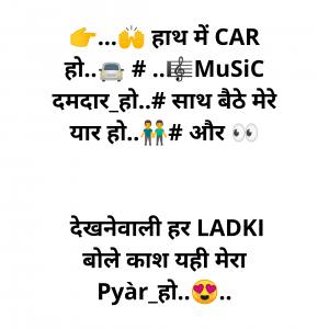 Funny Whatsapp Attitude Status