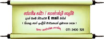 Matchmaking in sri lanka Klassische fm Dating-Profile