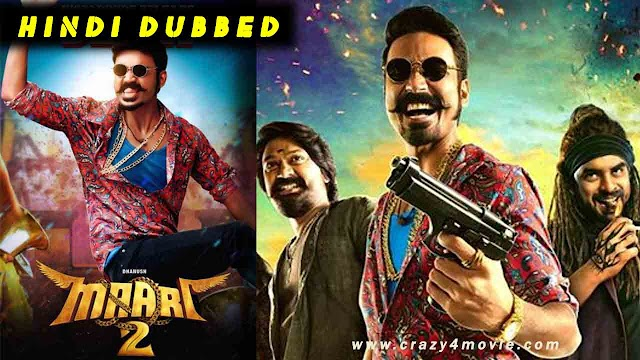 Maari ( Maari 2 ) Hindi Dubbed Full movie, Dhanush & Sai Pallavi