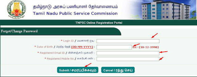 forgot tnpsc login id