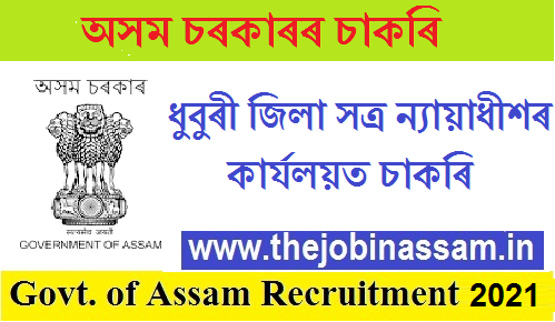 District & Sessions Judge, Dhubri Recruitment 2020: