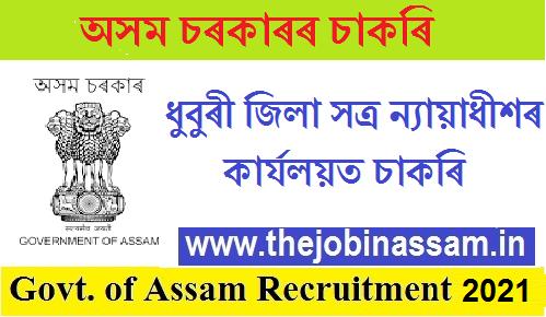 District & Sessions Judge, Dhubri Recruitment 2020: