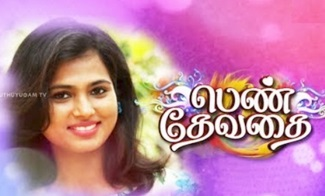 'Joker' Movie Actress Ramya Pandian