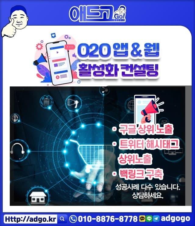 대림3동카카오광고