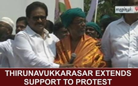 TNCC Chief Thirunavukkarasar extends support to protest at Egmore