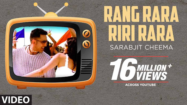 Rang Rara Riri Rara Lyrics – Sarbjit Cheema