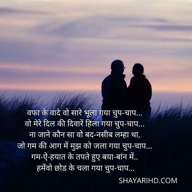 Hindi Dosti shayari, Beautiful dosti shayari english , Beautiful dosti shayari download