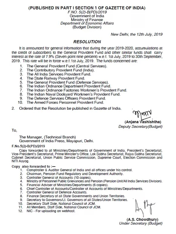 GPF Intereset @ 7.9% w.e.f. 1st July 2019 to 30th September, 2019 – DoEA Resolution dated 12.07.2019
