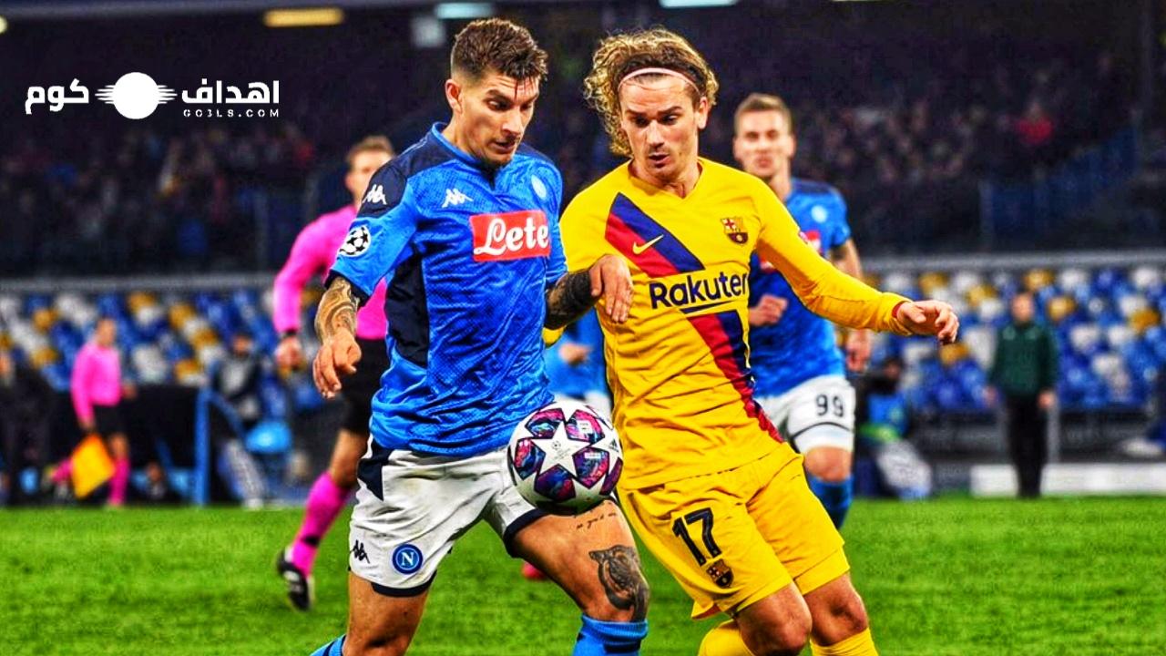 صور مباراة برشلونة ضد نابولي