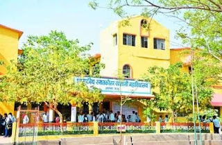 Top 5 College in Satna, Madhya Pradesh