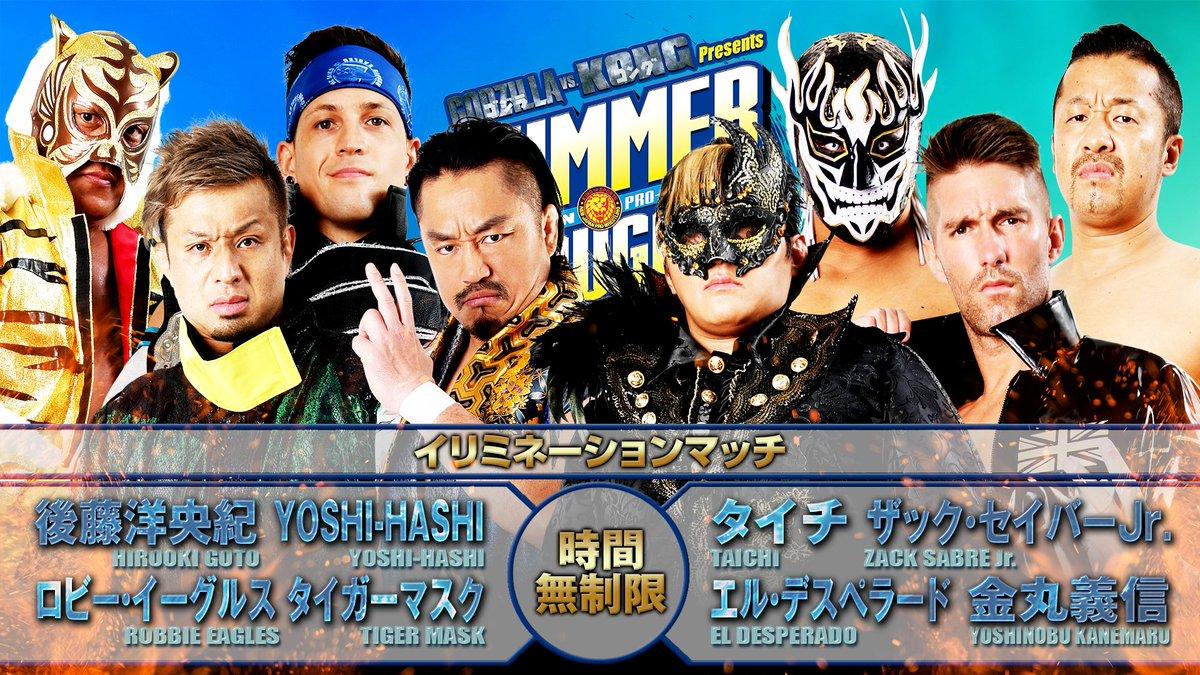 Cobertura: NJPW Summer Struggle 2021 – Day 18 – Caótico!