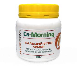 """Напиток растворимый витаминно-минеральный """"Кальций-Утро"""""""