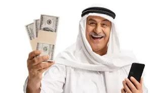 افضل بنوك الاستثمار السعودية.