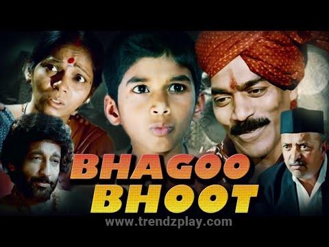 Bhagoo Bhoot Movie