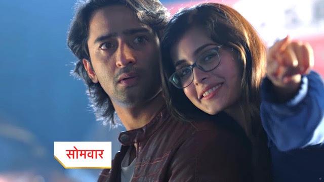 High Voltage Drama : Mishti unite Abeer Mehul irks Meenakshi in Yeh Rishtey Hai Pyaar Ke