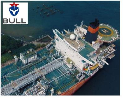 Lowongan Kerja PT Buana Lintas Lautan Tbk (BULL) Februari 2021